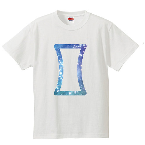 ふたご座Tシャツ