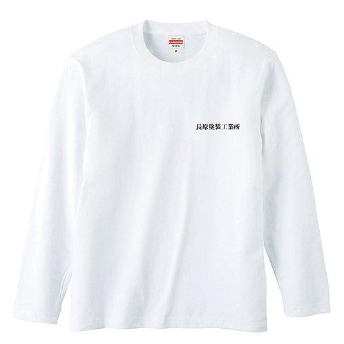 [長原塗装工業所 ]Long T-shirt-WIHTE