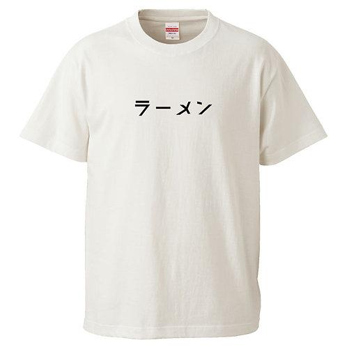[OMOROTOY.Lab]H-ラーメンTシャツ