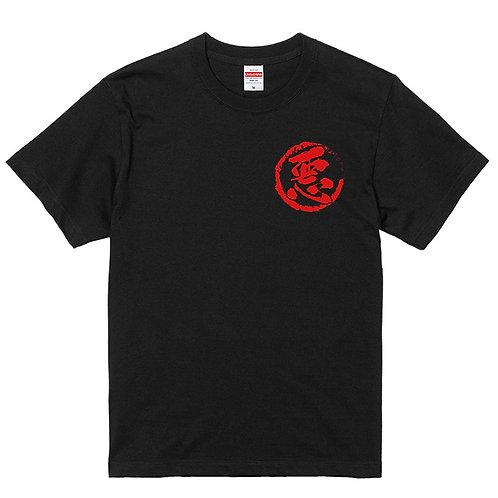 [長原成樹さん]なんば悪役組合ドクロT-shirt-black