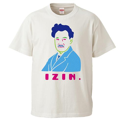 [OMOROTOY.Lab]IZINTシャツⅡ