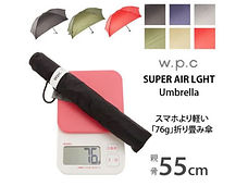 折り畳み傘.jpg