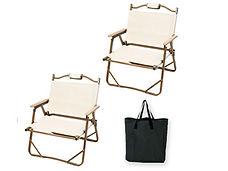 アウトドア椅子.jpg