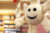 jouet dentition en coton bio