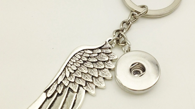 Wing Keychain