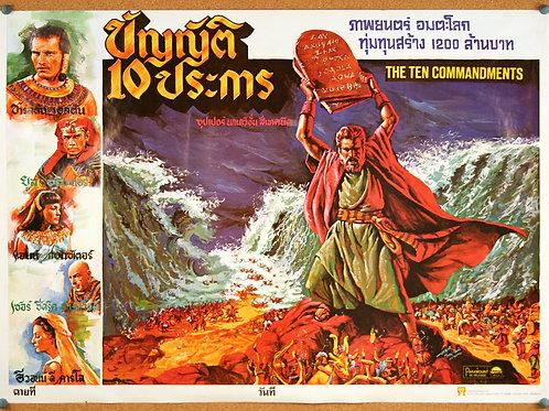 The Ten Commandments, 1956
