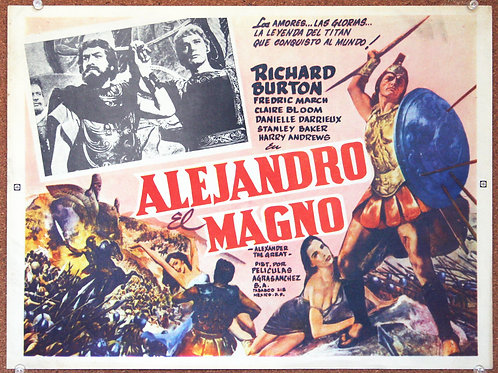 Alexander the Great, 1956