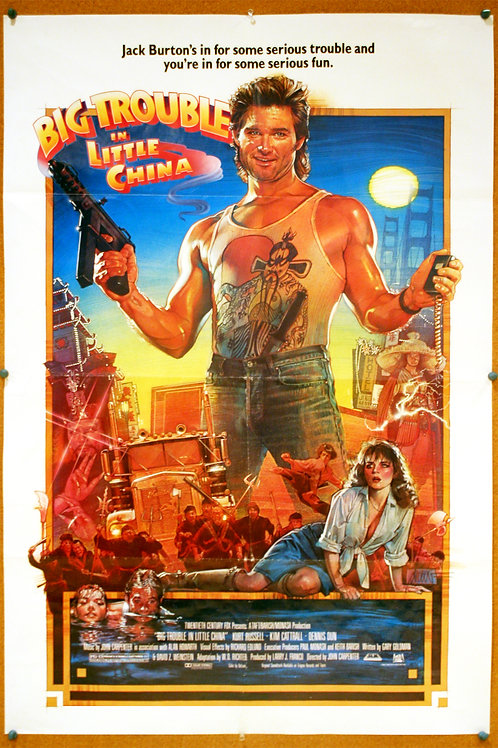 Big Trouble in Little China, 1986