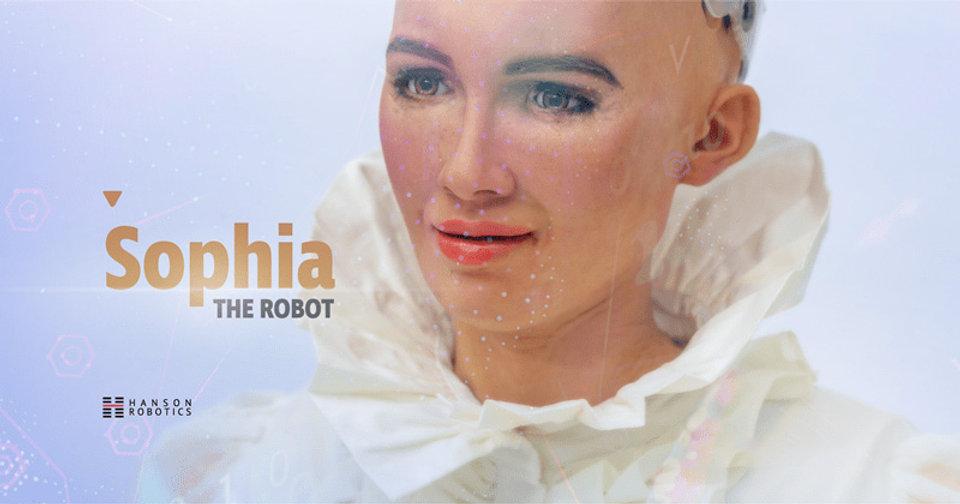 Sofia Robot.jpg