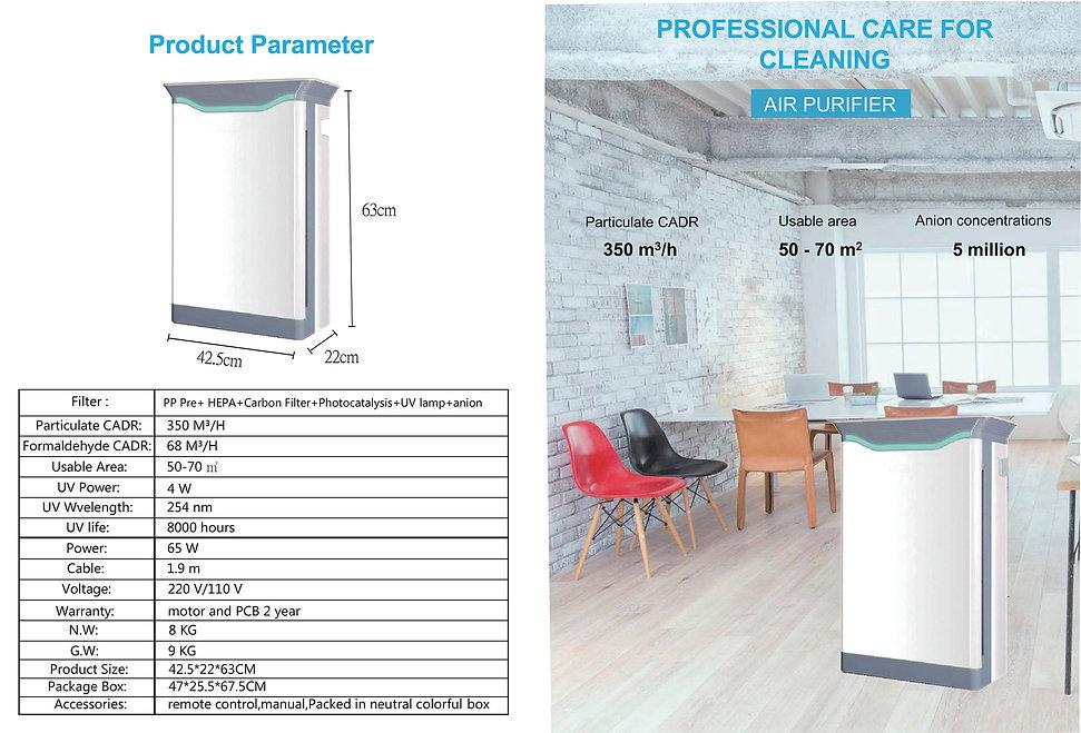 air-office-user-manual-2.jpg