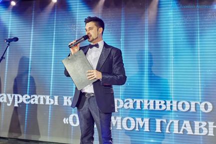 Ведущий на юбилей  в Москве - Алексей Авдонин