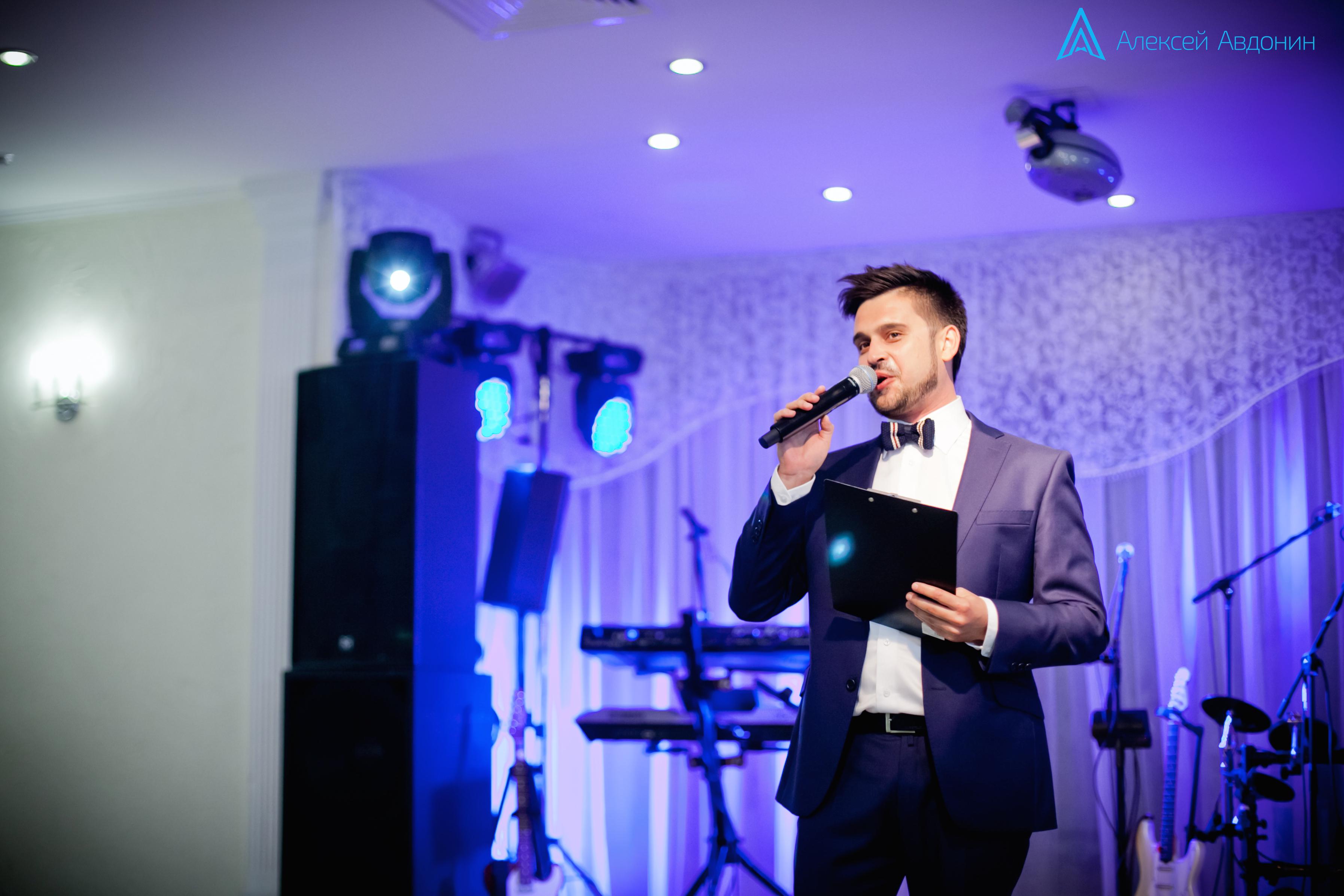 Ведущий Алексей Авдонин - юбилей министра культуры
