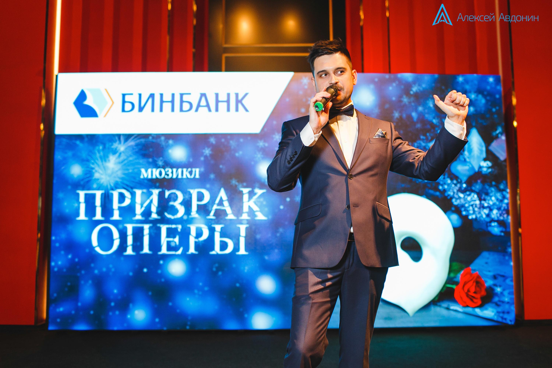 Ведущий - Новый год -Москва