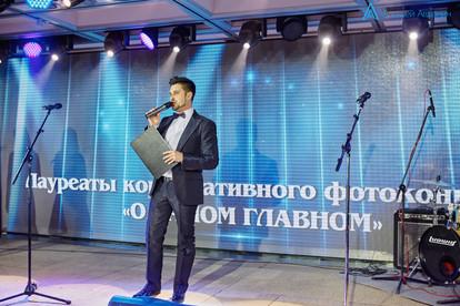 Интеллигентный ведущий на мероприятие Алексей Авдонин