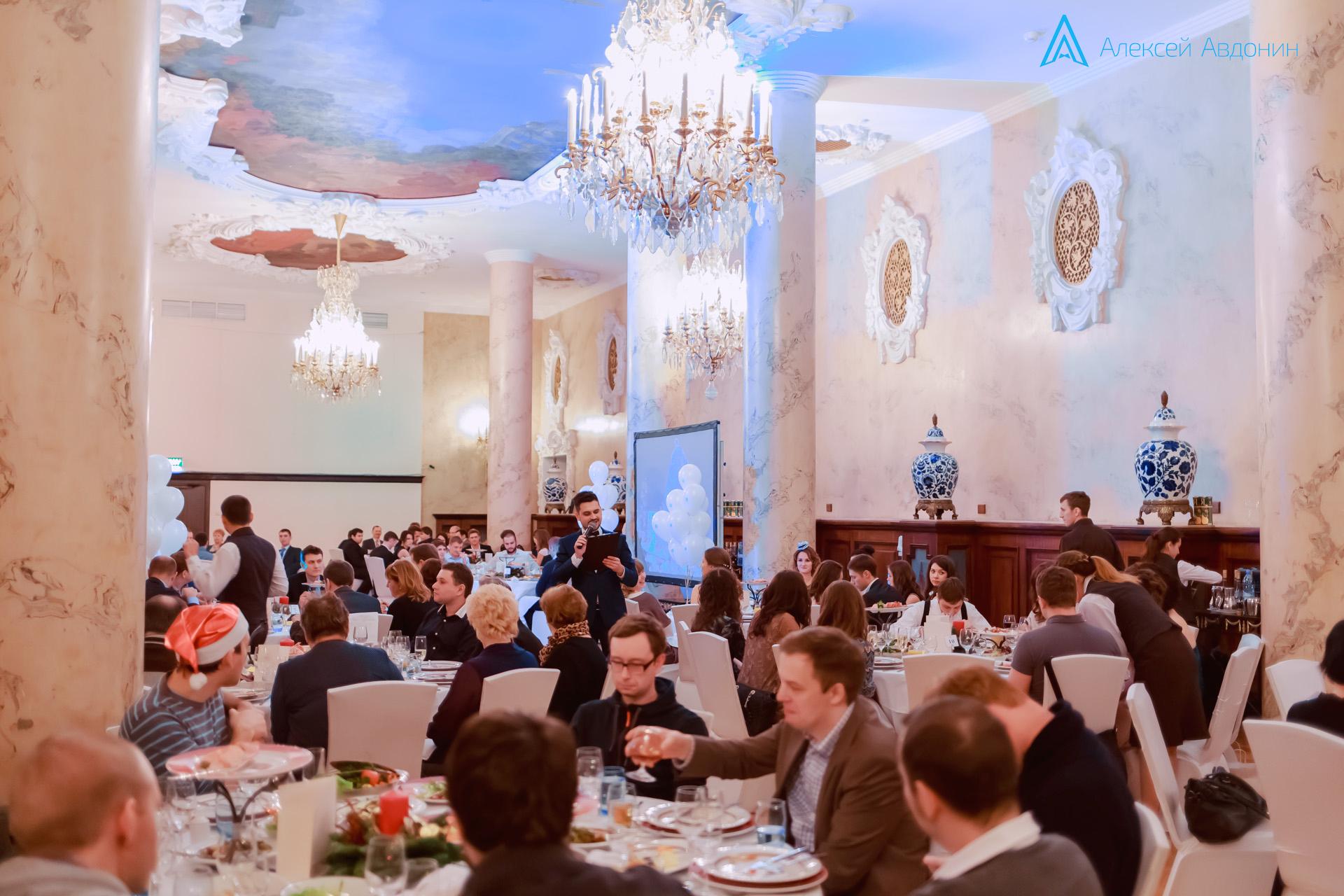 Алексей Авдонин - Moscow Hilton Leningradskaya - Lexicon Development.jpg