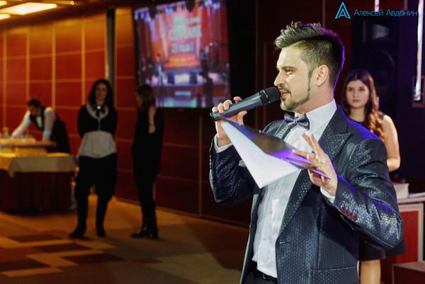 Ведущий мероприятий Алексей Авдонин