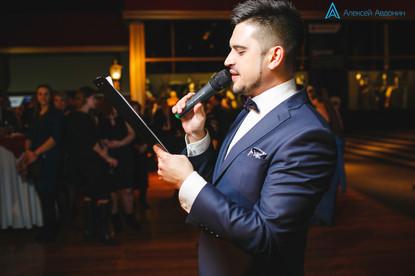 Профессиональное ведение мероприятий - ведущий Алексей Авдонин