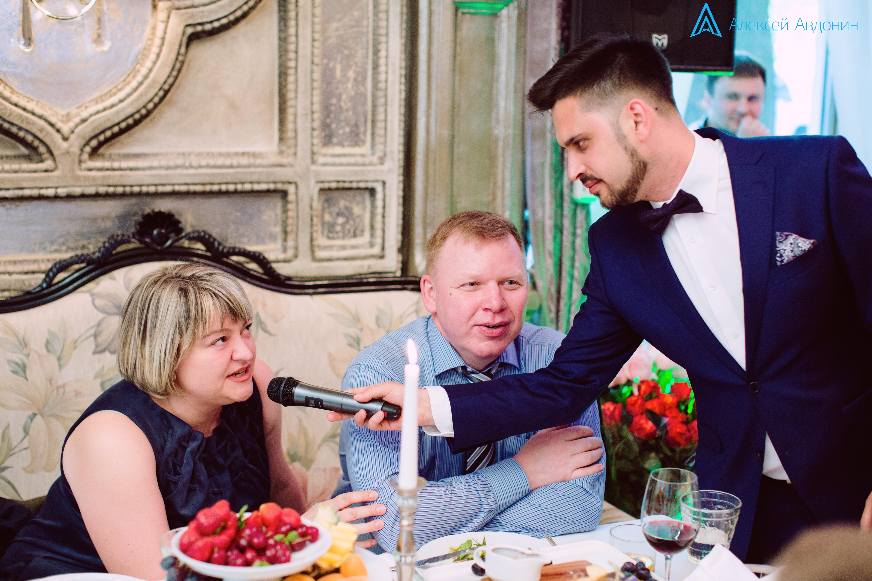 Алексей Авдонин - ведущий - Свадьба - ресторан Паризьен