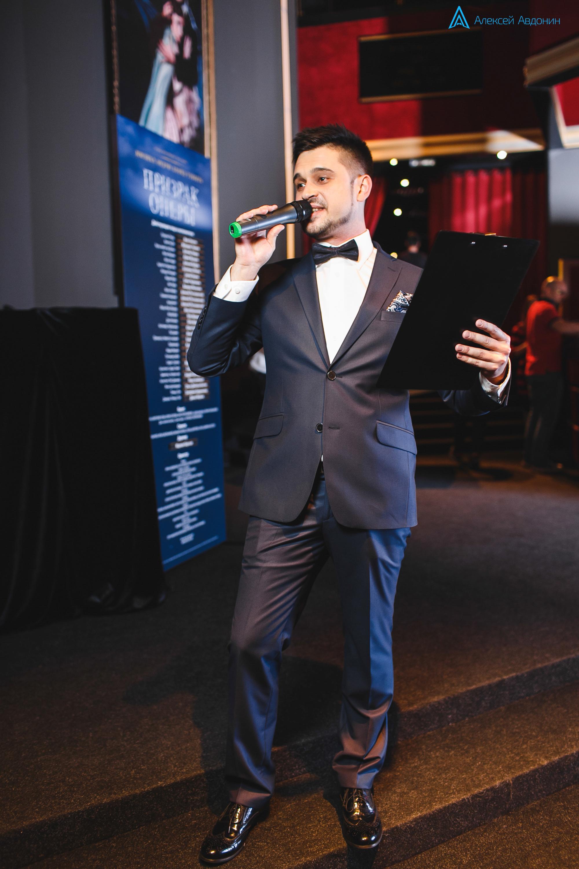 Алексей Авдонин - ведущий - Новый год - Бинбанк - Призрак оперы