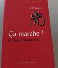 """Livre """"Ça marche ! La réussite maintenant"""" de Laurence AZERAO-SHISHIDO"""