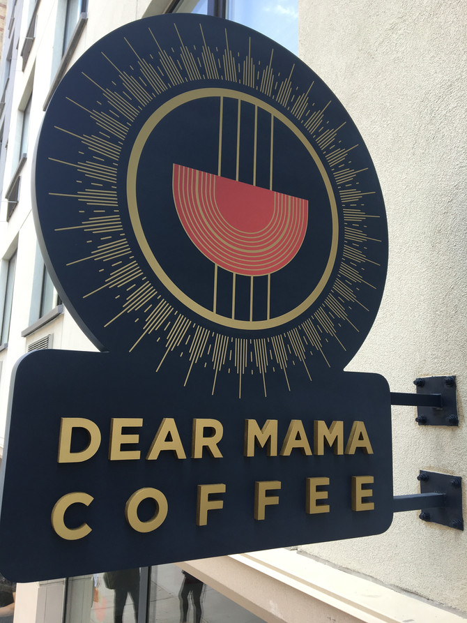 Dear Mama Outdoor Sign