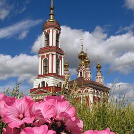 Capitales Rusas y Anillo de Oro