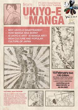 Poster_ukiyoe_to_Manga_2014