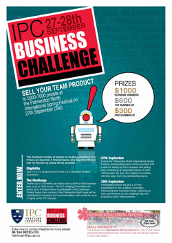 Poster_business_ contest_2014