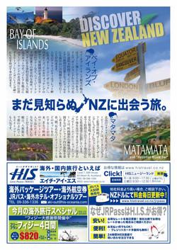 DTP_magazine_2016_03