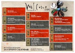 DTP_j_programme_calendar_2014