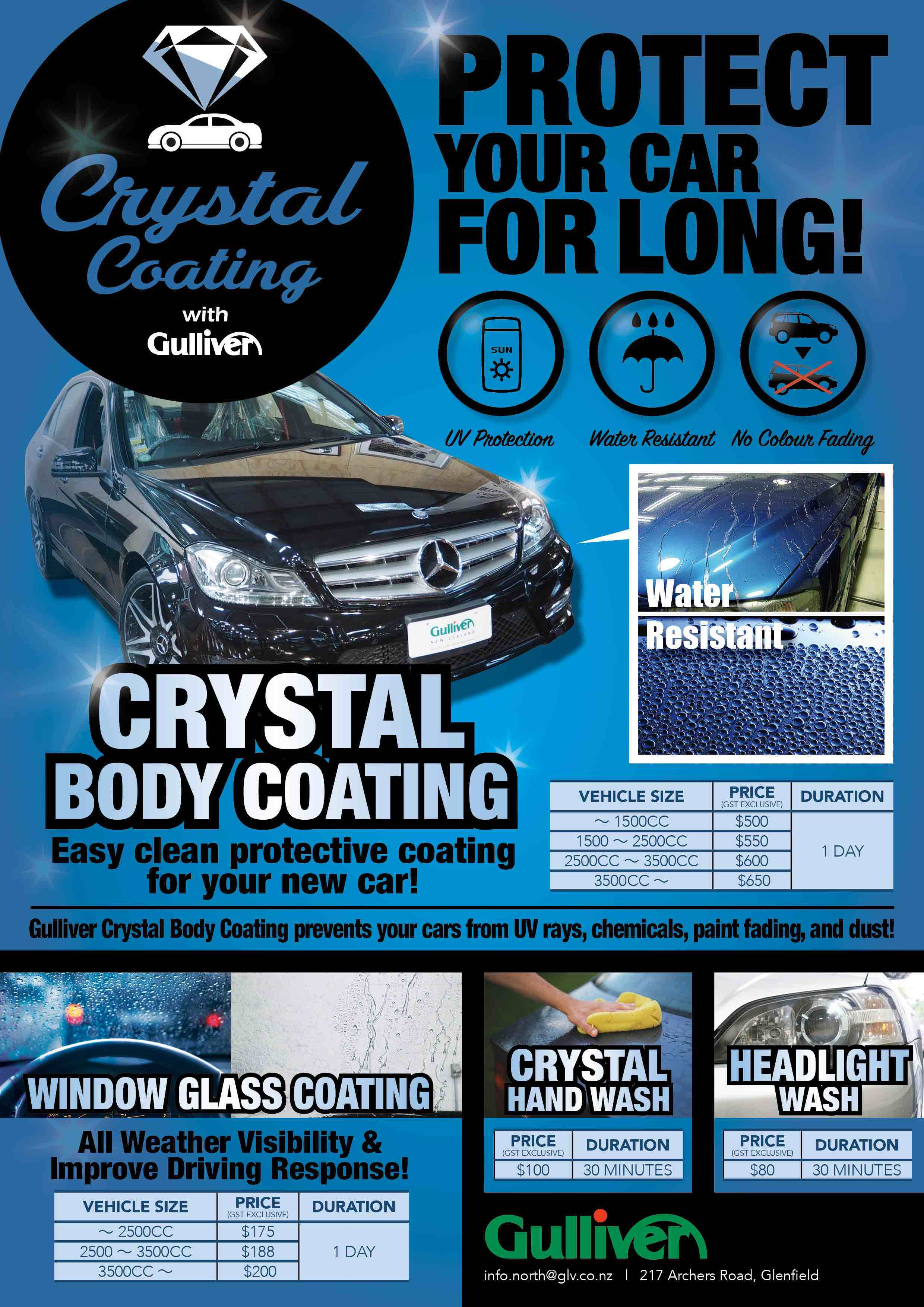 Flyer_gulliver_Crystalcoat_2016