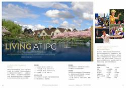 DTP_prospectus_china_2014_02