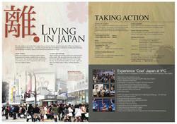 DTP_brochure_japan_2014_03