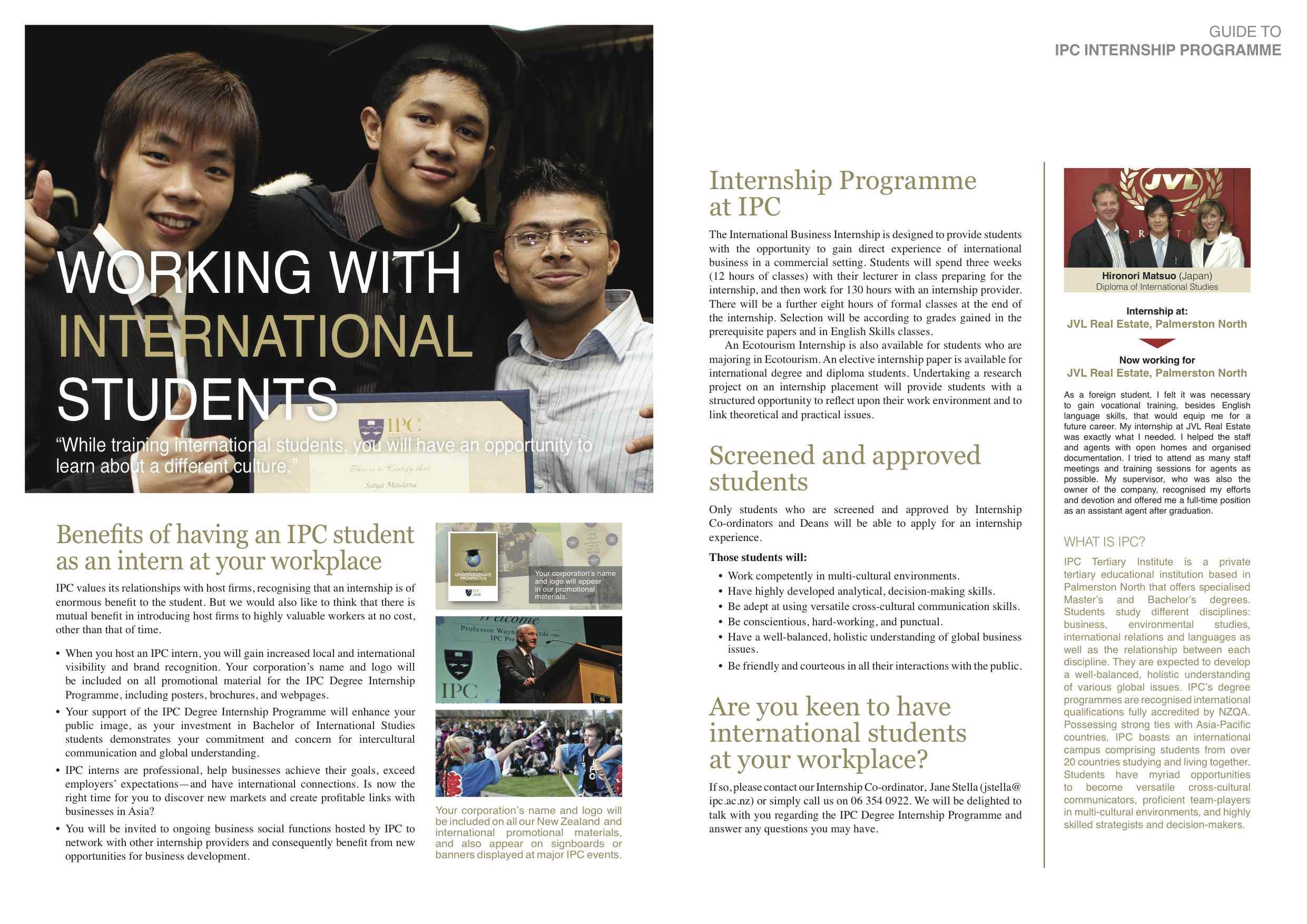 DTP_brochure_internship_2012