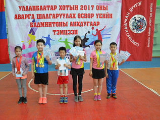 Capital City Badminton Champions