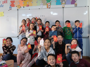 6a New Year's red packet making class