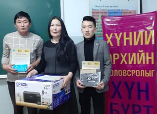 Teacher Oyunsuren A. won 1st place