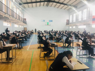 Organized English Test of the First Term