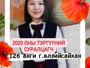 Ulziisaikhan named as Top Student of 2020