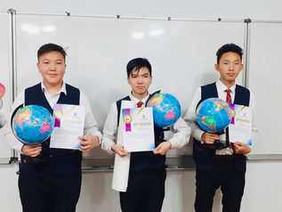 Students Competition in Geography