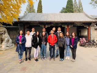 Paid visit to Tsinghua University