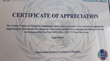 UN in Mongolia compliments Orkhon Khasu