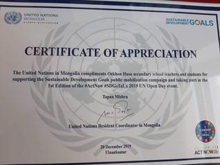 Монгол дахь НҮБ-аас сертификат гардууллаа