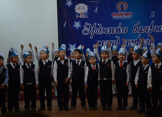 Mongolian Alphabet Party For Elementary Students