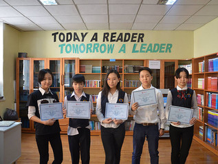English Book Review Competition