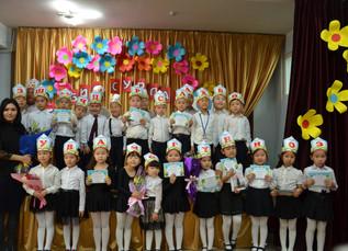 English Alphabet Celebration