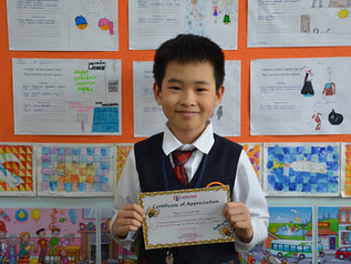 English Speaking Skills Competition