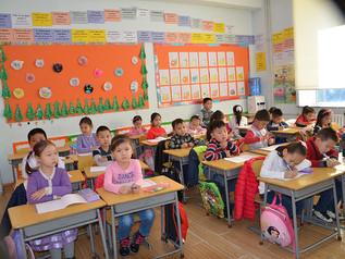 Beginning of School Preparation Classes