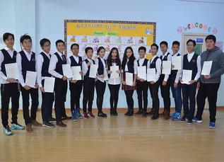 Cambridge IGCSE Certificate Award Ceremony