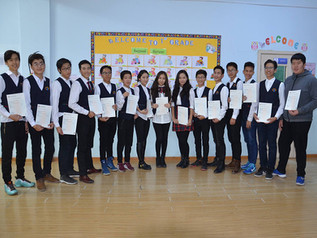 Cambridge IGCSE Certificate Award Ceremony